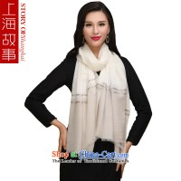 Story of Shanghai cashmere scarves