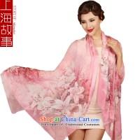 Shanghai Story silk scarf scarf can head, a yellow flowers ...