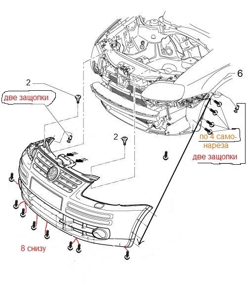 Снятия переднего бампера part_2 — logbook Volkswagen Caddy