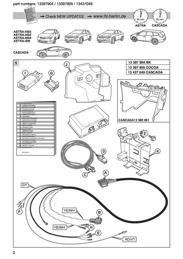 Установка USB модуля CD400 — бортжурнал Opel Astra GTC 1.6