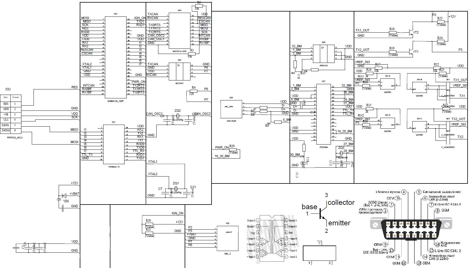 Description of the VCDS / VAG cable clone COM / Vasya