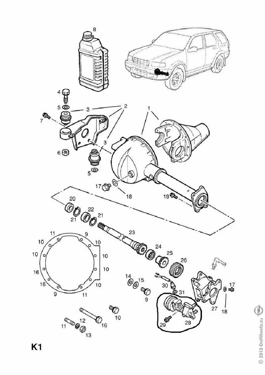 Замена игольчатого подшипника ПП — бортжурнал Opel