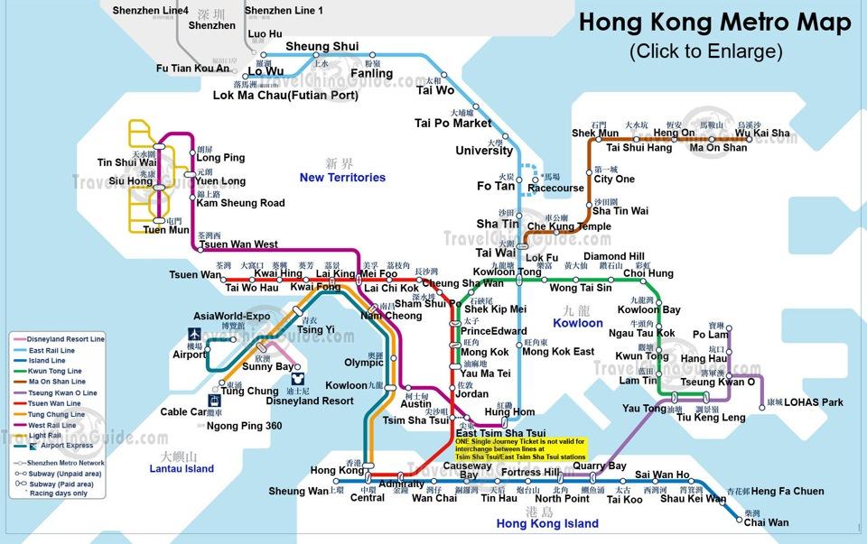 Китай . Гонконг-Шеньжень. Как лететь без визы — DRIVE2