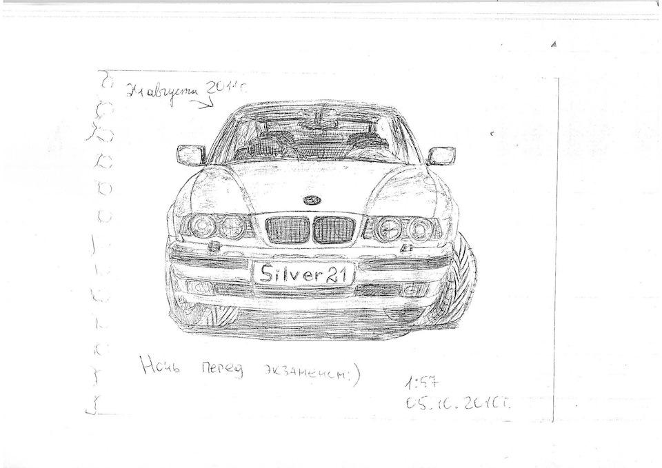 Поздравление от ВК и причём тут Драйв2? — BMW 5 series, 2