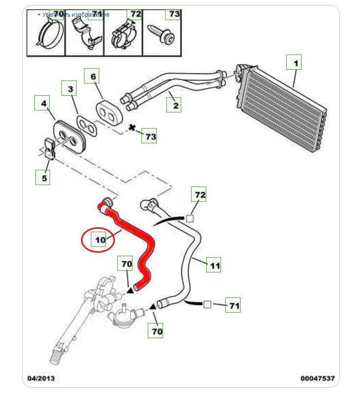 Срочно ищется патрубок отопителя! — бортжурнал Peugeot 607