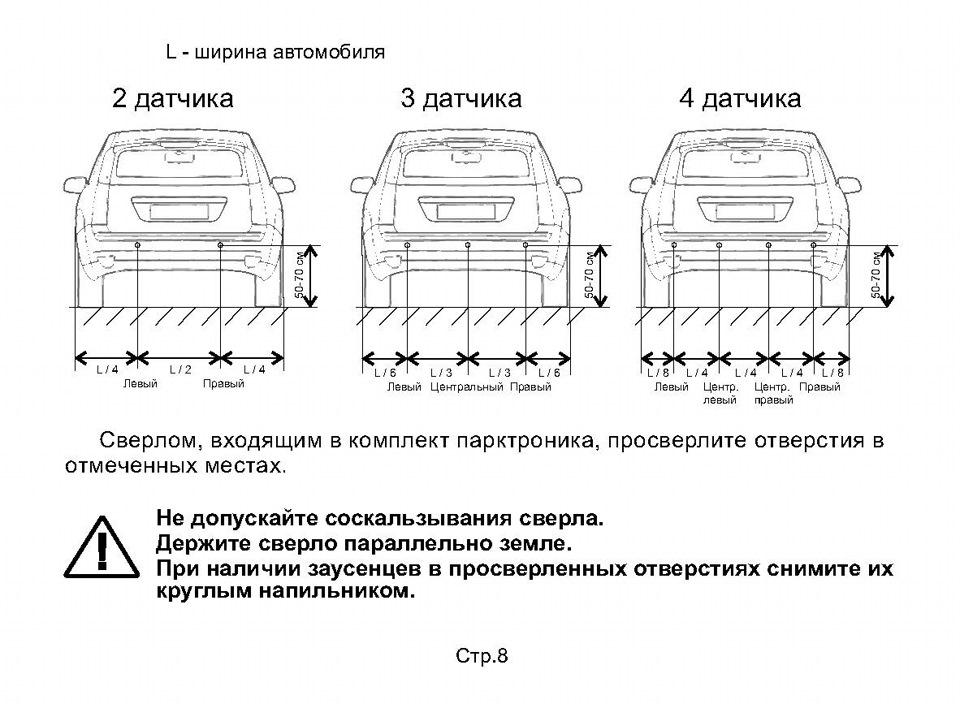 Установка парктроника с камерой и зеркала с монитором