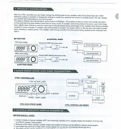 vtec controller wiring diagram page 3 wiring diagram and schematics apexi vafc2 vtec control wiring diagram [ 1489 x 1920 Pixel ]