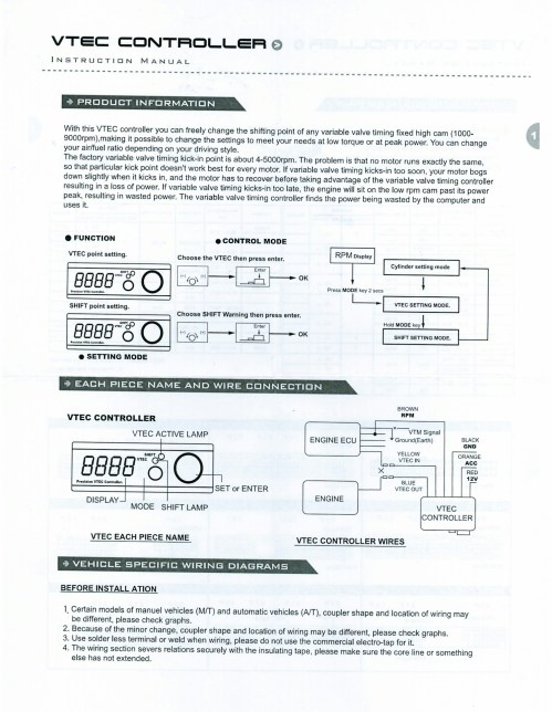 small resolution of vtec controller wiring diagram page 3 wiring diagram and schematics apexi vafc2 vtec control wiring diagram