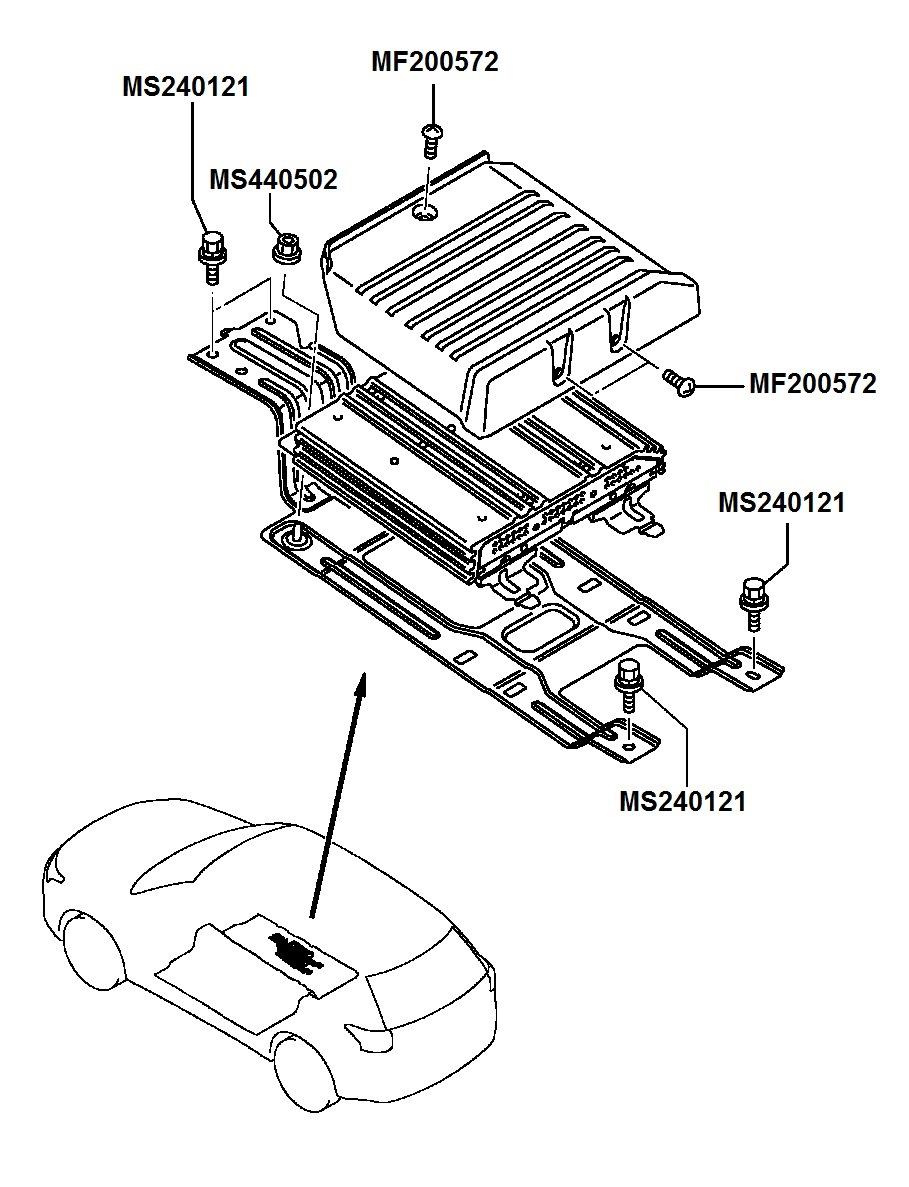 Rockford Fosgate: Parts / Parts — logbook Mitsubishi