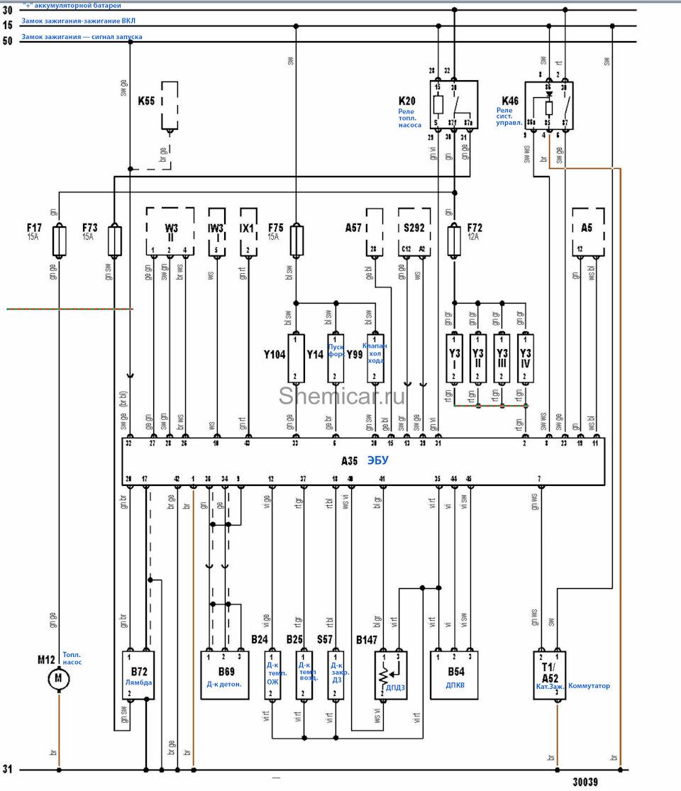 hight resolution of audi a6 c4 fuse box wiring librarywiring diagram audi 100 c4 engine 2 0 abk