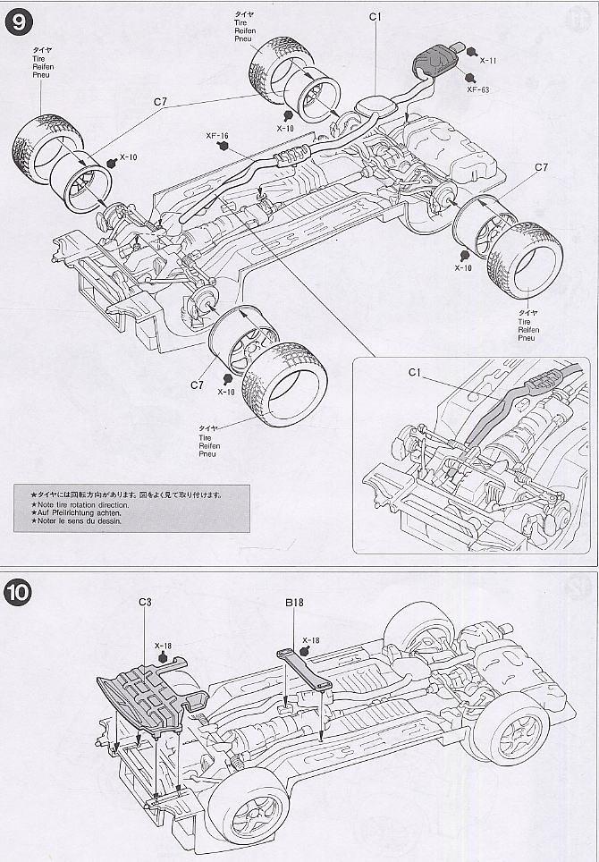 Tamiya Nissan Skyline GT-R R32 1:24 — DRIVE2