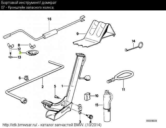 Кронштейн запасного колеса — бортжурнал BMW 5 series