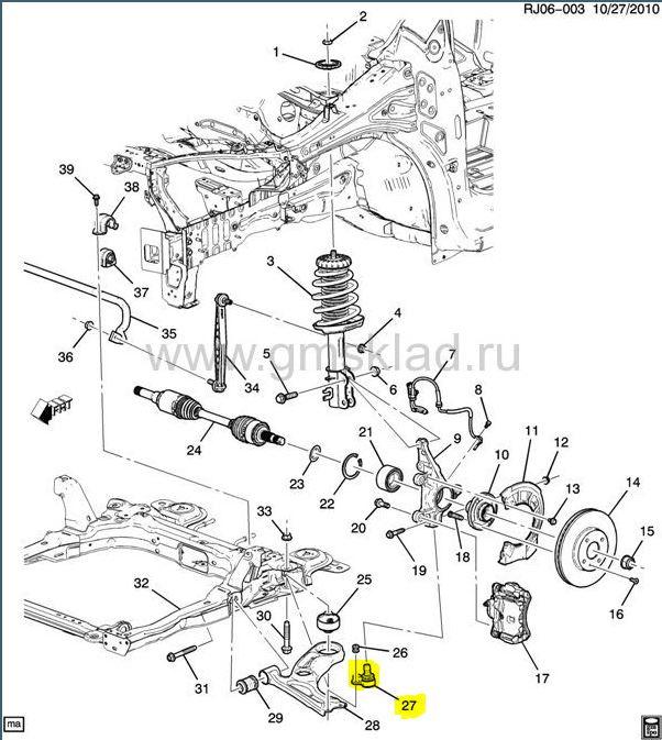 Шаровая опора — бортжурнал Chevrolet Aveo Sedan 2012 года