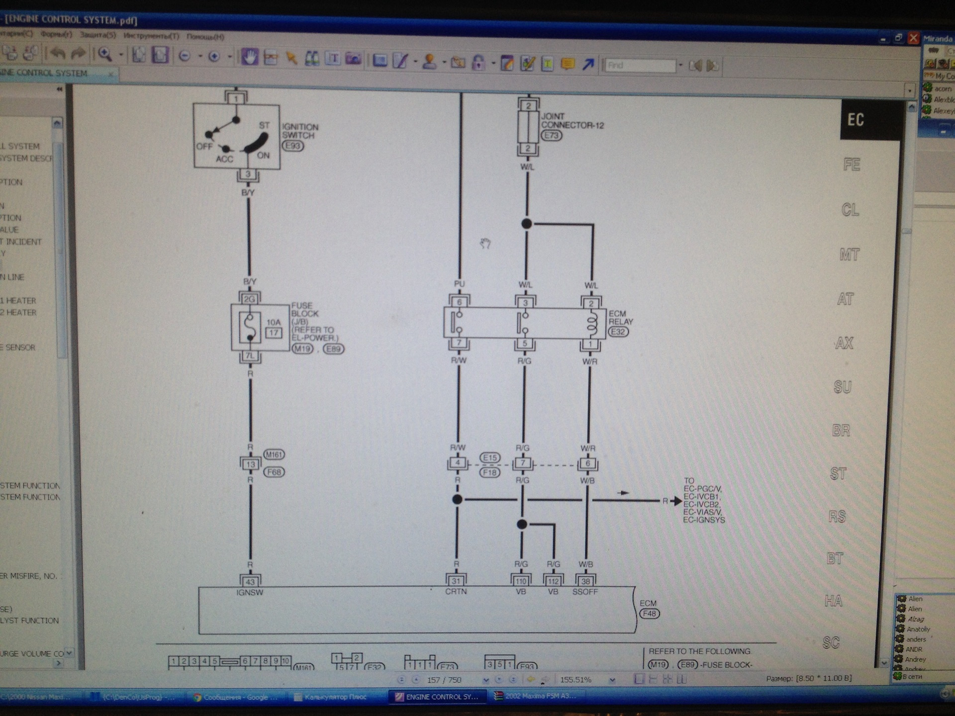 hight resolution of nissan vh41 wiring diagram wiring library rh 97 skriptoase de nissan vg engine nissan vg30e engine