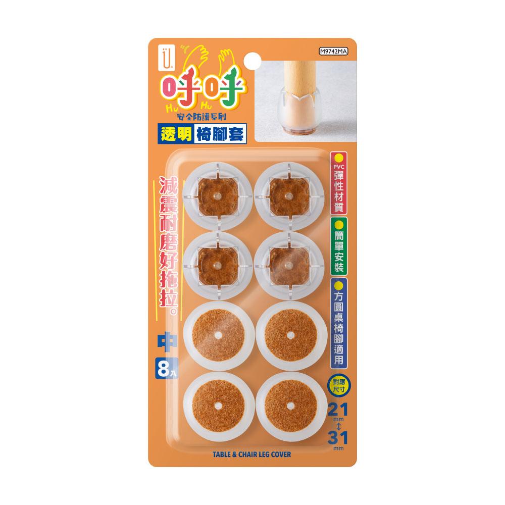 UdiLife 中/透明椅腳套/8枚入 - PChome 24h購物