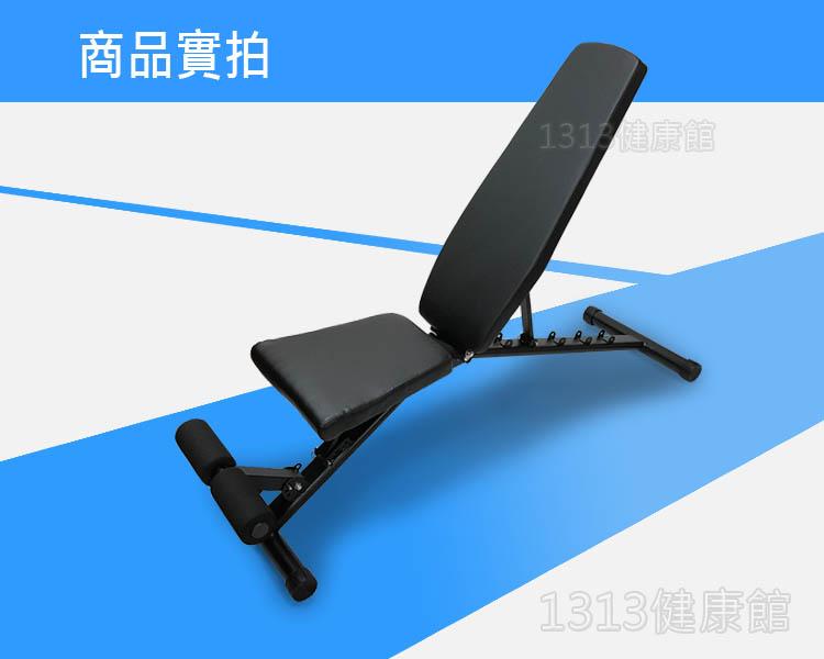 可調式多功能啞鈴椅 /舉重椅 /胸大肌/二頭肌/三頭肌鍛鍊/仰臥起坐(背板椅墊勾腿架皆可調!) - PChome 24h購物