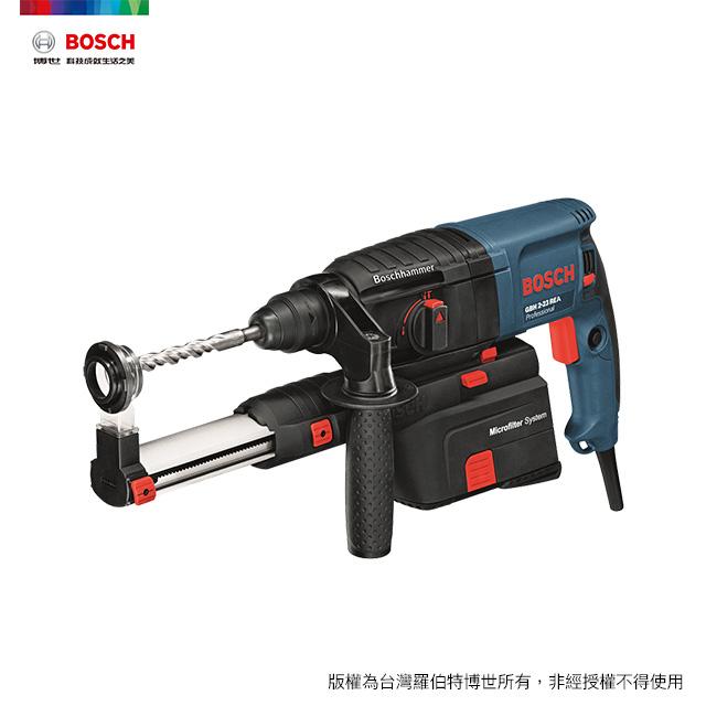 BOSCH 吸塵輕型鎚鑽GBH2-23REA - PChome 24h購物