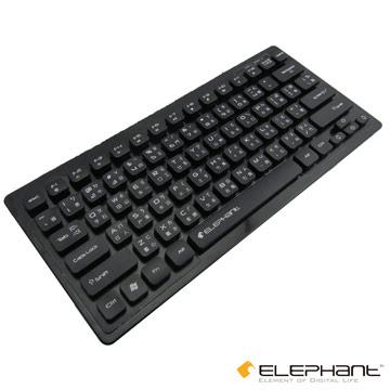 ELEPHANT 精巧工藝 小型懸浮式防水巧克力鍵盤(KE009BK)黑 - PChome 24h購物