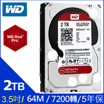 WD【紅標PRO】(WD2002FFSX) 2TB/7200轉/64MB/3.5吋/5Y - PChome 24h購物