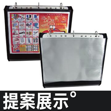 HFPWP 20頁橫式站立式活頁資料簿 110-AR - PChome 24h購物