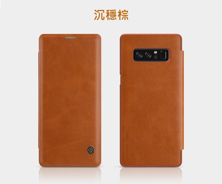 SAMSUNG GALAXY Note 8 Leather Case 可插卡片 皮革保護皮套 - PChome 24h購物