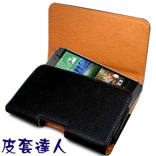 Samsung/ LG 5.5 - 5.7吋智慧手機荔枝紋腰掛橫式皮套 - PChome 24h購物