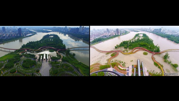 Parque Yanweizhou