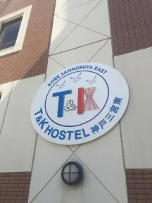 T K Hostel Kobe Sannomiya East Kobe 2020 Prices