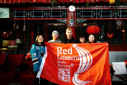 Red Lantern House Beijing China Book Now