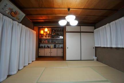 Villa Kyoto Saiin Kyoto Japan Book Now
