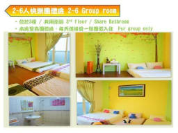 Gg House Hualien Taiwan Book Now