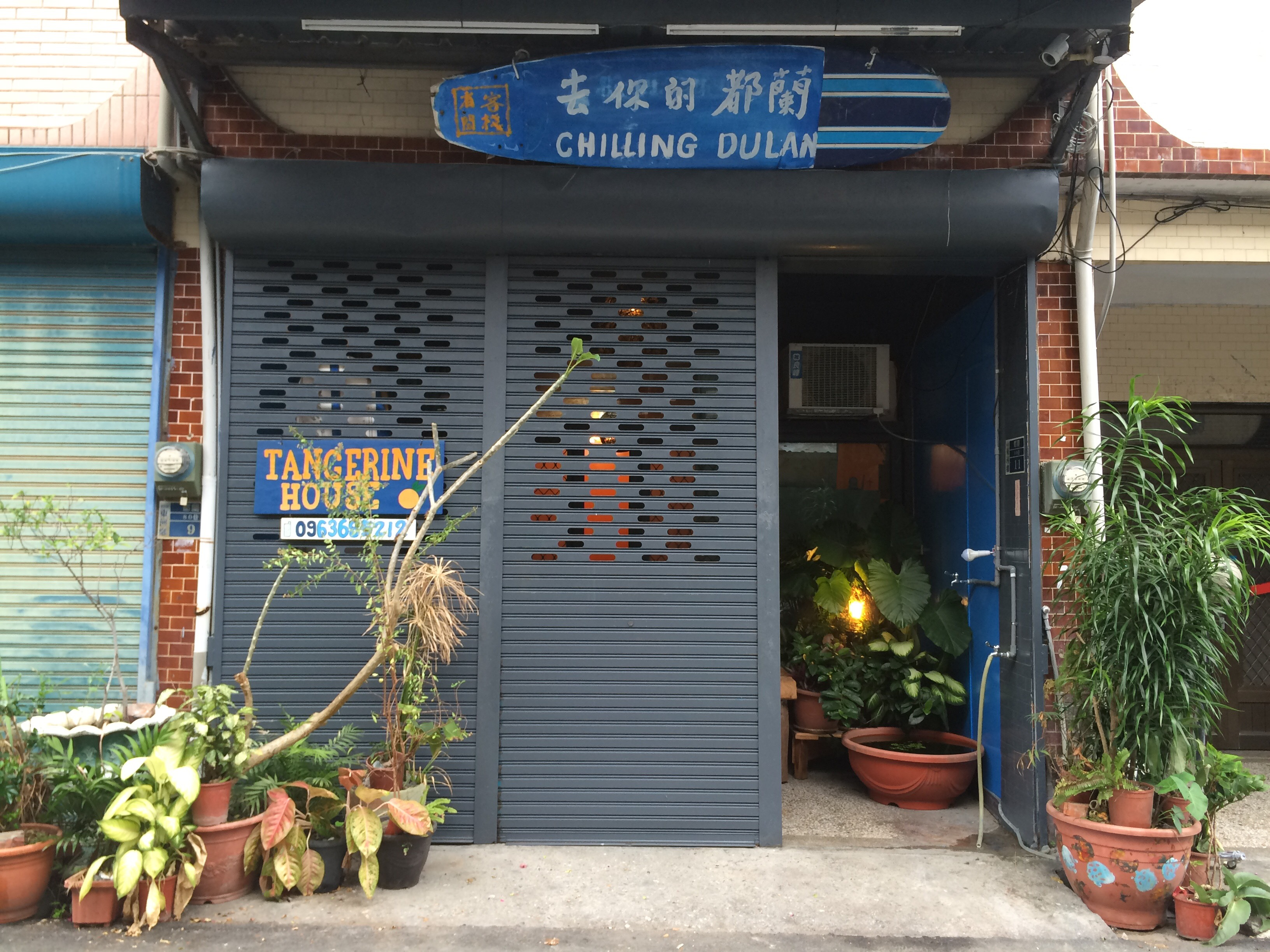 Taiwan Top Hostels An Hostel S Selection For Your Travel