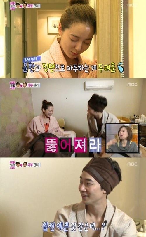 《我們結婚了》潤翰面對李素妍的素顏 不斷讚嘆「素顏更漂亮」 - KSD 韓星網 (明星)