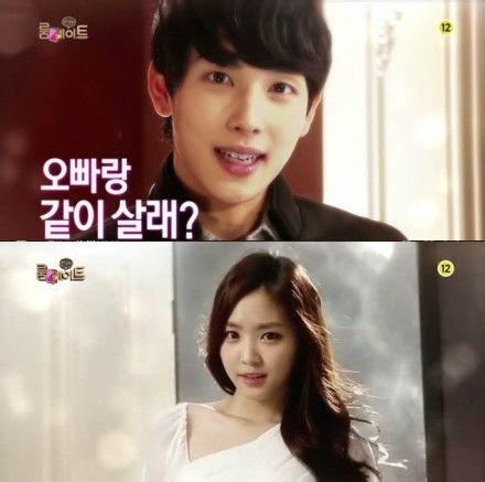新節目《Roommate》公佈嘉賓 林時完、孫娜恩將「同居」 - KSD 韓星網 (明星)