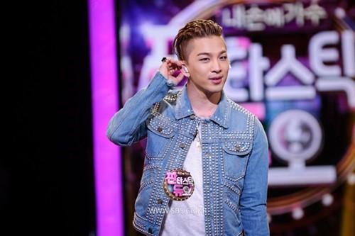 BIGBANG太陽出演《FANTASTIC DUO》 為節目驚喜送上LOGO頌 - KSD 韓星網 (綜藝)