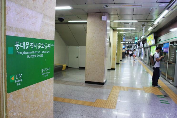 首爾旅行注意! 東大門公園站暫停5號線換乘。封鎖通道三個月翻新設施 - KSD 韓星網 (旅遊)