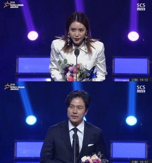 2018「韓國電視劇大賞」得獎名單《一起生活吧》《金秘書》《江南美人》獲獎 - KSD 韓星網 (韓劇)