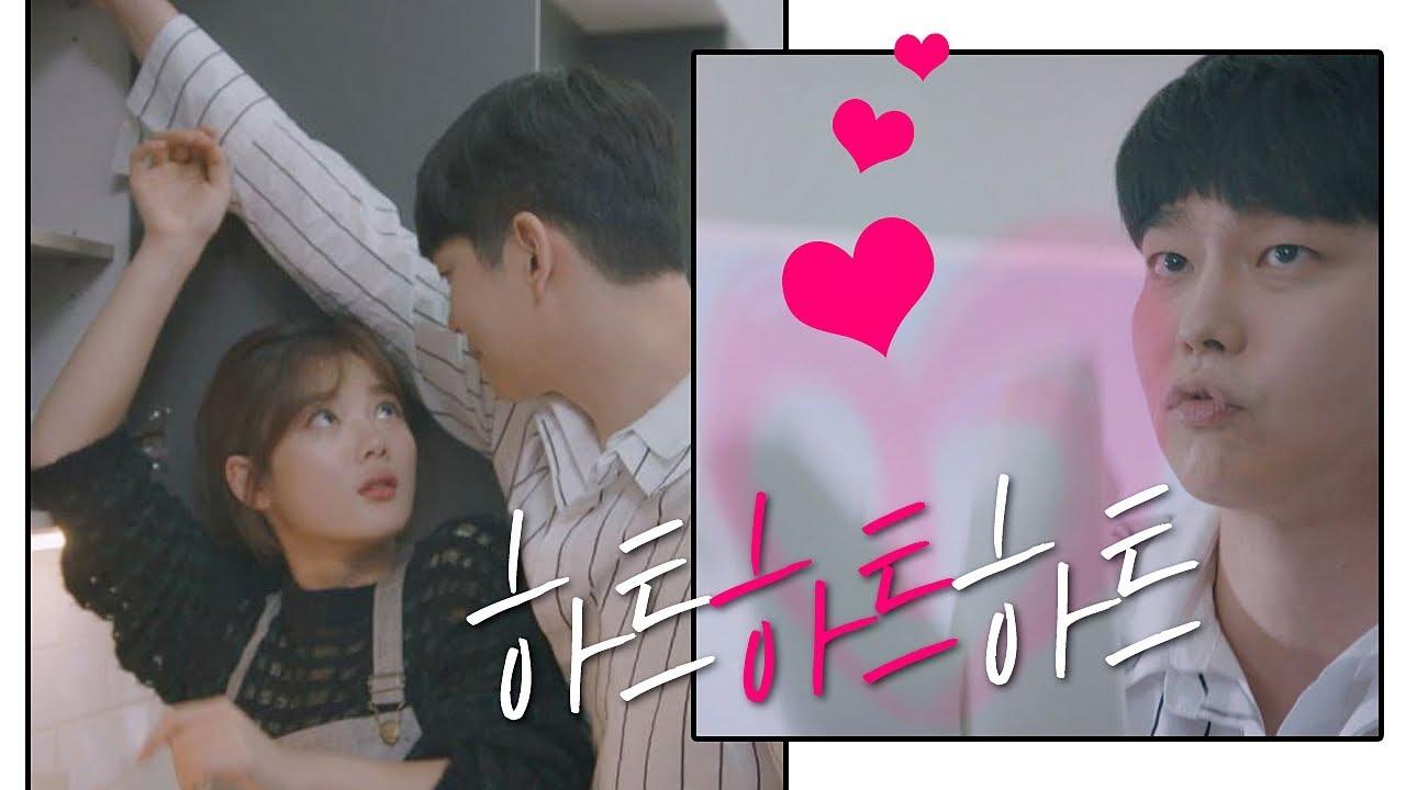 《先熱情地打掃吧》金裕貞&尹鈞相「眼淚KISS」許下承諾:我會一直待在你身邊 - KSD 韓星網 (韓劇)