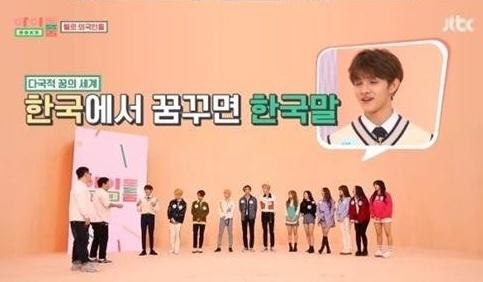 《Idol Room》金Samuel個人技?「在哪個國家作夢都會是當地語言」 - KSD 韓星網 (KPOP)