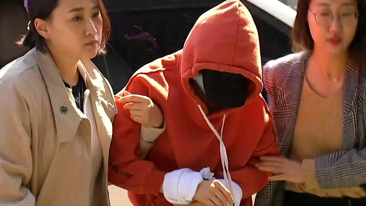 黃荷娜案結束! 有期徒刑1年&緩期2年。罰款220萬韓幣 - KSD 韓星網 (明星)