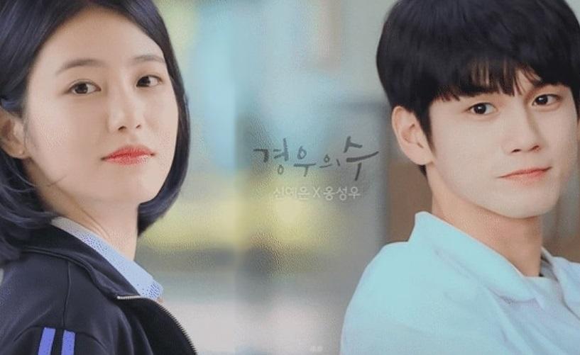 韓國D社選出2020的下半年電視劇&電影中,擁有「最強顏值」的CP陣容! - KSD 韓星網 (韓劇)