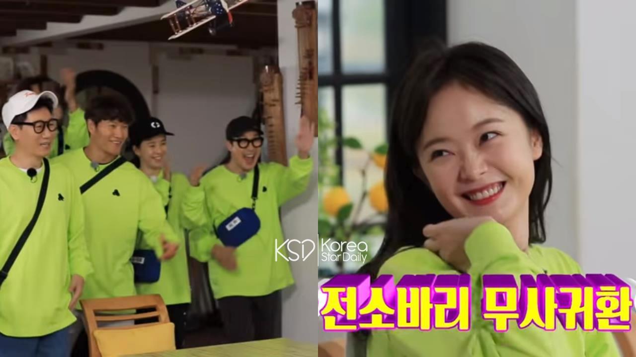 《Running Man》最新預告:全昭旻恢復健康回來啦~!一回來就挑戰撕名條 - KSD 韓星網 (綜藝)