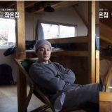 蘇志燮 - KSD 韓星網