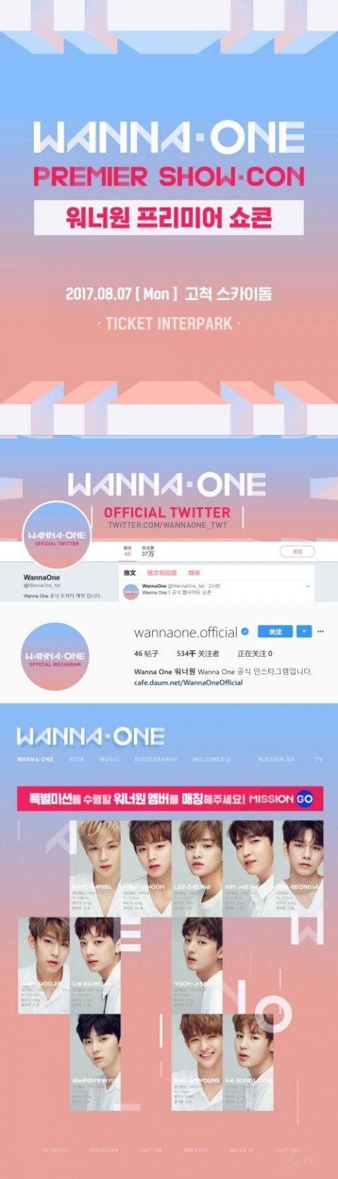 Wanna One與SEVENTEEN應援色爭議後 Pledis的反應讓粉絲大讚 - KSD 韓星網 (KPOP)