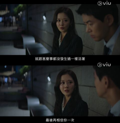 《VIP》第二周劇情繼續給力! 女人們的秘密逐漸浮上水面 - KSD 韓星網 (韓劇)