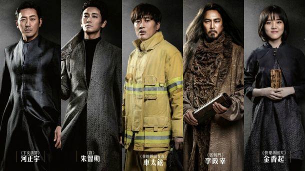 香港的朋友想優先看到《與神同行》嗎?機會來了啦~ - KSD 韓星網 (電影)