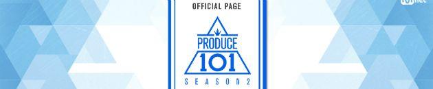 Produce 101 第二季 - KSD 韓星網
