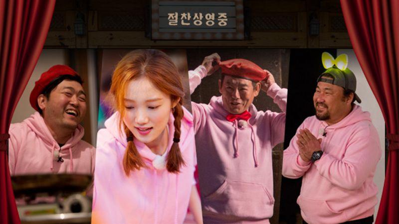 成東鎰,高昌錫,李圣經,李準赫出演《盛贊上映中》9日首播 - KSD 韓星網 (綜藝)