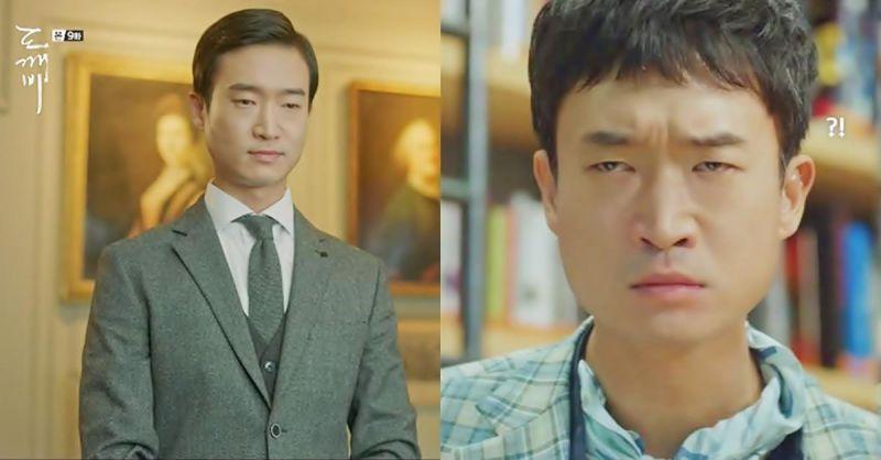 他是「金秘書」也是「葛社長」 完美消化各種角色的趙宇鎮! - KSD 韓星網 (韓劇)