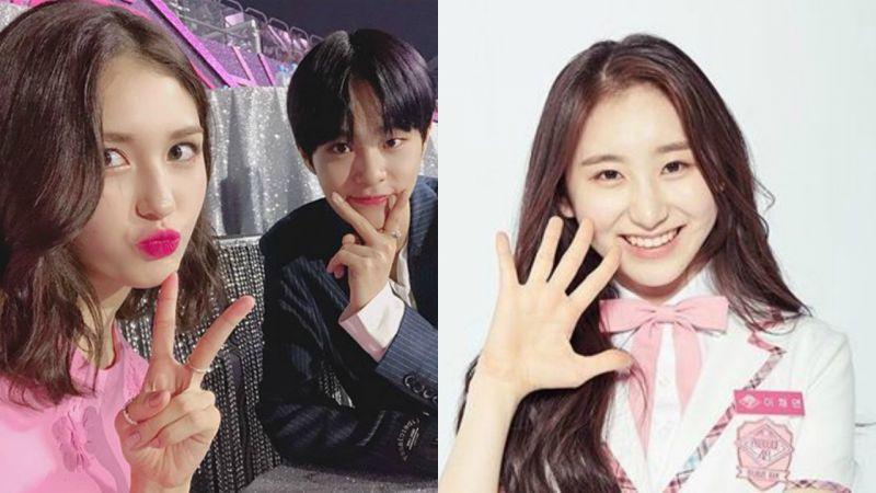 當Somi和大輝聽到李彩燕出道時的反應!前JYP練習生們的友情啊~ - KSD 韓星網 (綜藝)